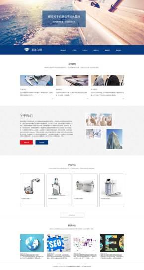 精密光学仪器设备企业网站织梦模板