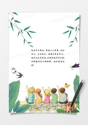 创意日垂柳风格信纸