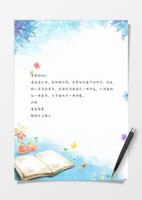 蓝色水彩word感谢信信纸背景模板