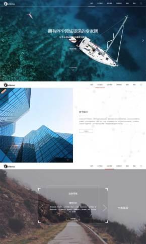 html5网络建站运营推广企业织梦模板