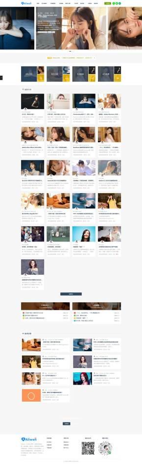 简洁的综合博客前端HTML模板