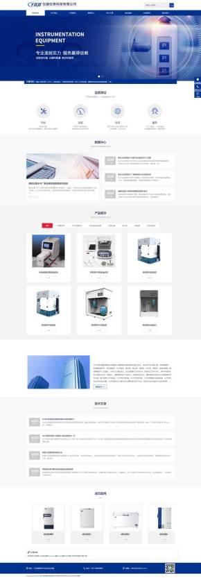 精美仪器仪表科技公司网站织梦源码