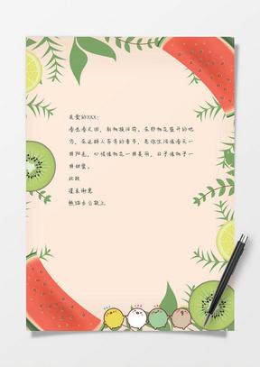 卡通水果word信纸背景模板