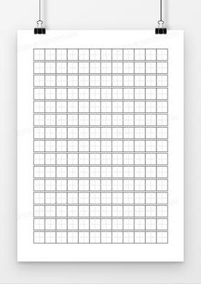 黑色田字格书法练习word模板