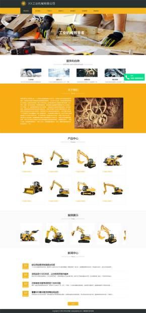 响应式建筑工业机械企业网站织梦模板