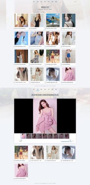 响应式的美女图片相册dedecms网站源码
