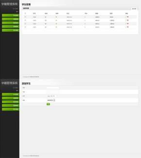 学籍管理系统thinkphp框架模板